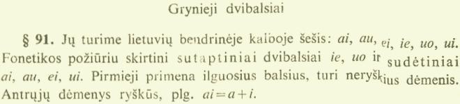 Dvibalsiai lietuvių kalboje